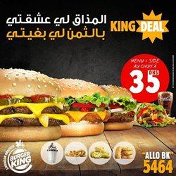 Coca-cola à Burger King