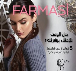 Farmasi coupon ( Plus d'un mois )