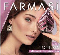 Promos de Parfumeries et Beauté dans le prospectus à Farmasi ( Plus d'un mois)