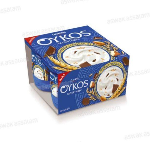 YAOURT GREC MUESLI CHOCOLAT 4*110G PACK OYKOS DANONE offre à 8,5 Dh